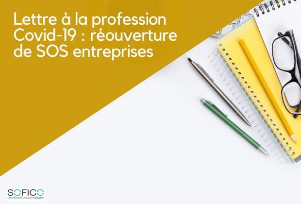 Covid-19 : réouverture de SOS entreprises | 23 octobre 2020